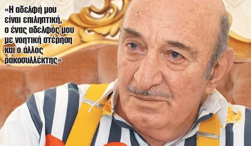 http://www.efhmerides.info/wp-content/uploads/2011/04/kostas-tsakonas.jpg