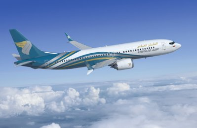 Oman Airlines Naples Airport