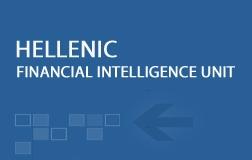 hellenic-fiu.gr: Κάρφωμα του μαύρου χρήματος