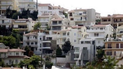 Πτώση στις τιμές των ακινήτων για το 2012