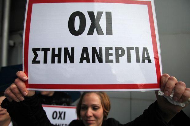 7 εκατομμύρια άνθρωποι στην Ελλάδα δεν εργάζονται!