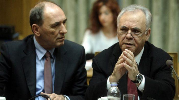 Συμφωνία για μέτρα 5,5 δισ. ευρώ