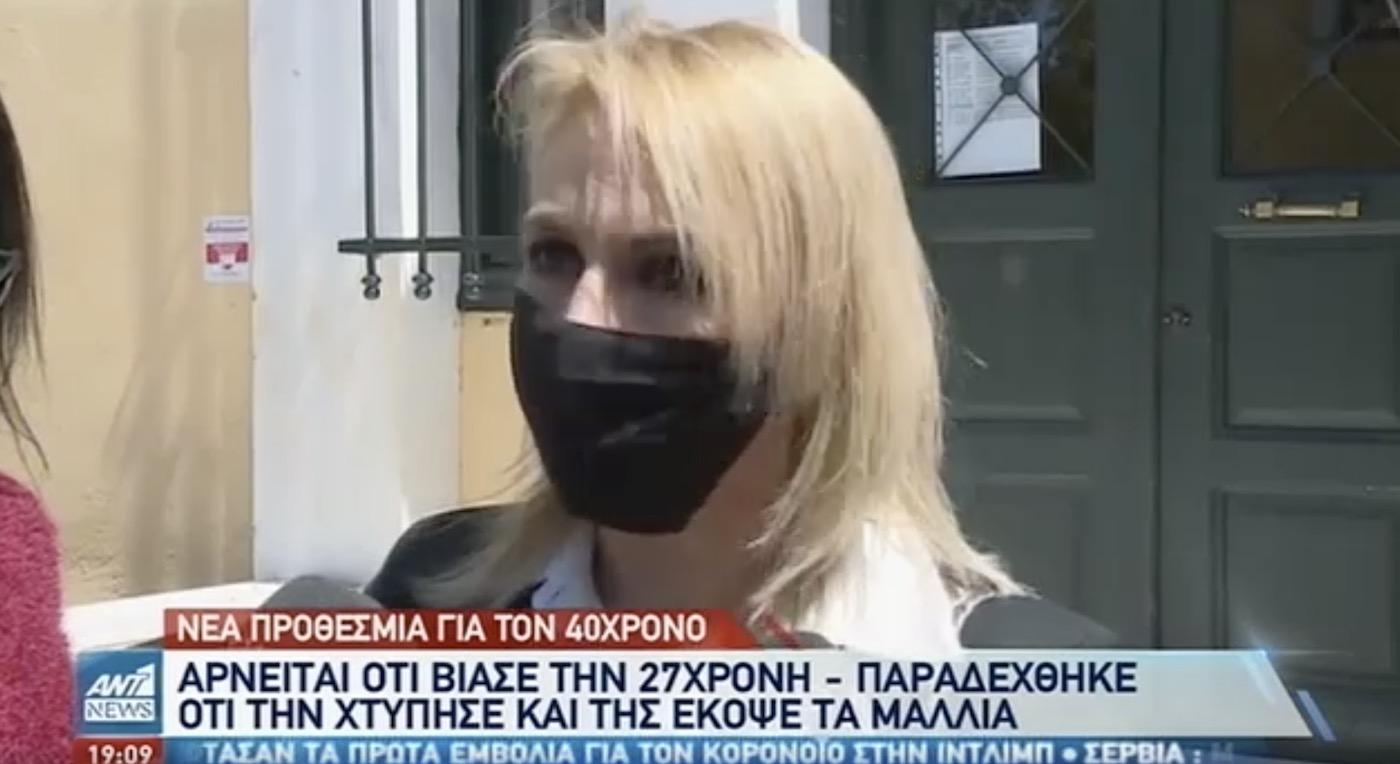 Σύλβια Πανά - Ποινικολόγος